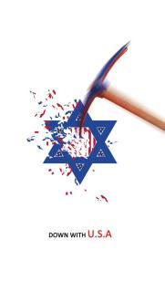 israelbander